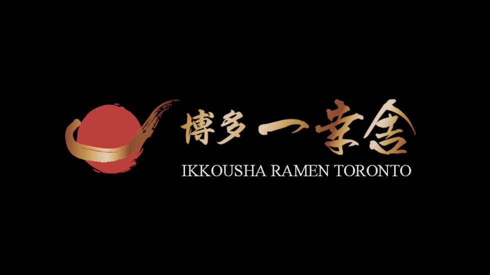 Ikkousha Ramen Toronto