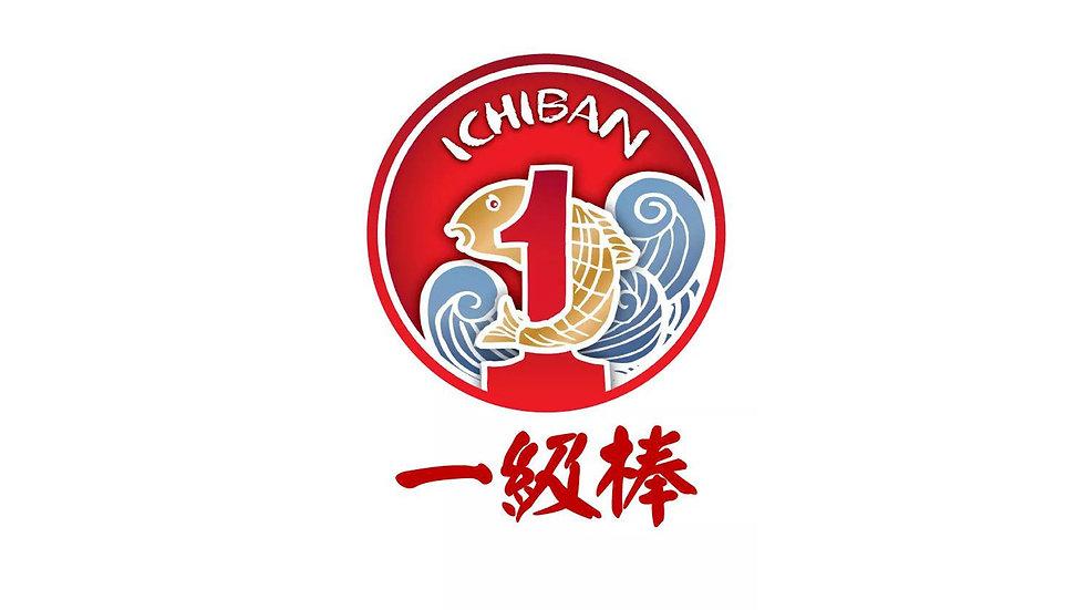 ICHIEAN