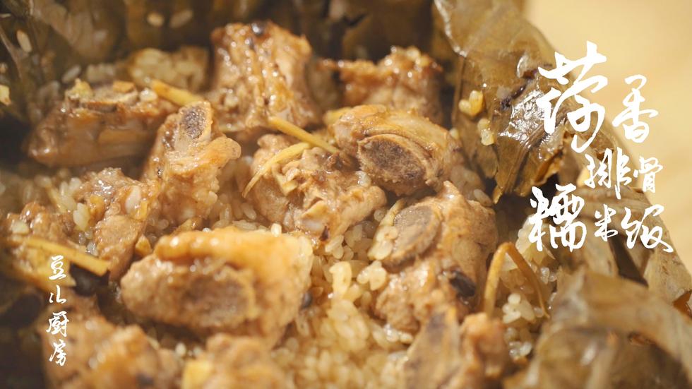 豆儿厨房 第四篇 荷叶糯米排骨