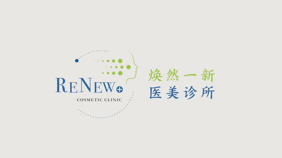 Renew+ Cosmetic Clinic