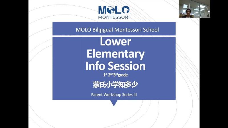 Lower Elementary Workshop