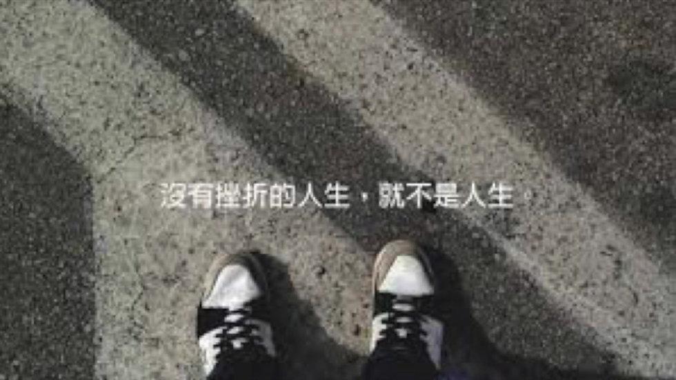 心突破網頁影片