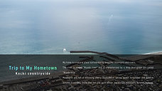 Picture Slideshow  - From  Dope Motions -