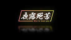 Minimal Glitch Title Intro Animation  - From  Dope Motions -