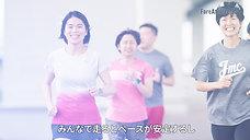 GARMIN エントリーモデル紹介