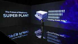 Samsung Biologics Virtual Showroom
