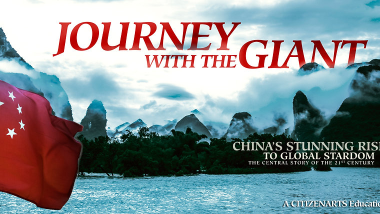Genesis of Journey with the Giant: A journey of discovery is born out of stunning ignorance