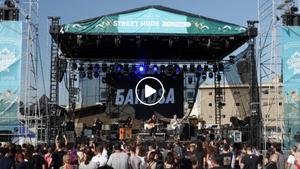 BAiLDSA live at 11th Street Mode Festival 2019