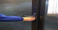 Safe Shield Security Door