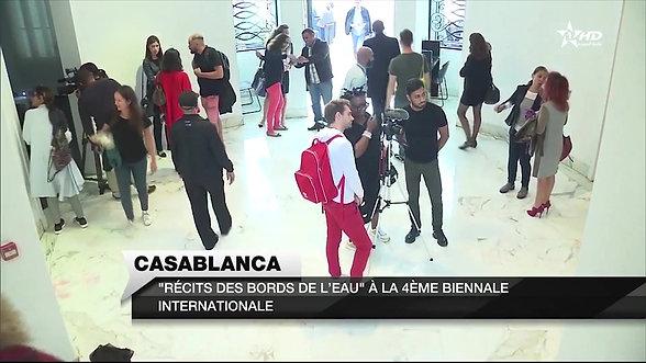 Biennale Internationale de Casablanca - Al aoula - JT francophone - 27.10.2018