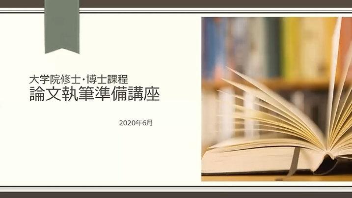 桐朋学園大学附属図書館