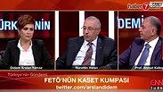 Meral Akşener'i FETÖ bakan yaptı iddiası - YouTube