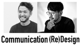 Communication Re Design Vol.5