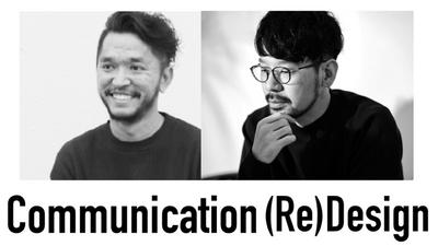 Communication Re Design Vol.5