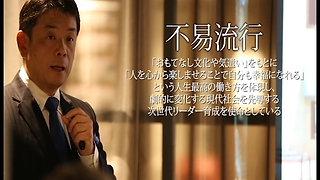 講演_上田比呂志_short