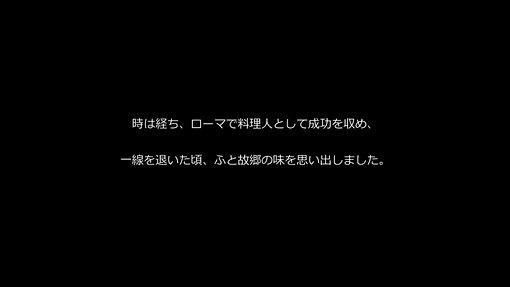 ストーリー...