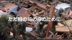 神奈川地本プロモーション