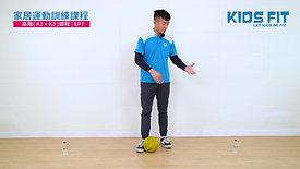 第七課 (K2+K3)