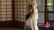 Myokenji_yoga