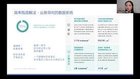 WiDS Shanghai 2020 : Yingning Huang