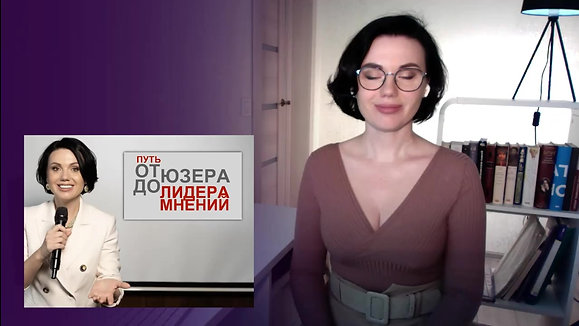 Irina_shvec_biznes-tekhnolog_foto-kontent-dlya_social'nyh_setej