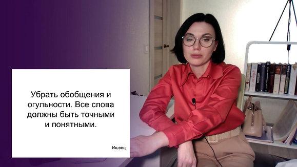 Irina_SHvec_biznes-tekhnolog_lider_mnenij_v_socsetyah_prodayushchie_istorii_dlya_fejsbuka