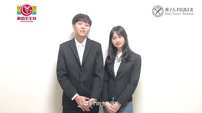 【STP14   葡萄王生技🍇】