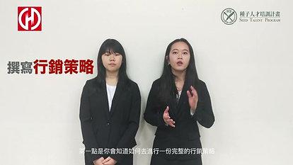 【STP14 華南銀行🏦】