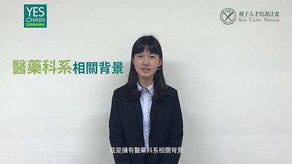 【STP14 盛弘醫藥💊】