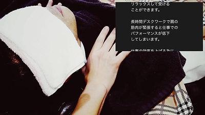 肩のマッサージ