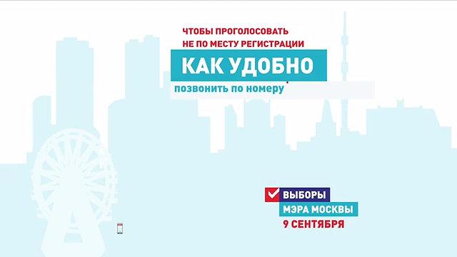 """АО """"Моспроект"""""""