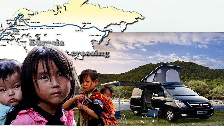 Eurasia overland
