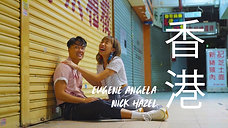 Prewedding Compilation (Hongkong)