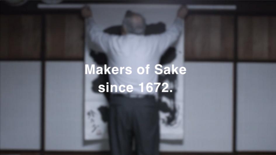The Story of Taiko Sake