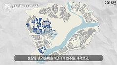 세잡지5편_수정