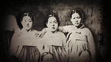 kbs 3.1운동 100년 특집 타이틀