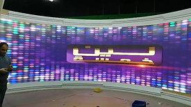 Indoor LED (11)
