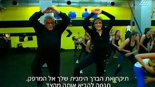 חדשות 2 - מנחם הורביץ