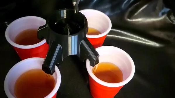 4-way Drink Dispenser