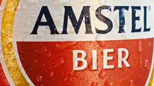 Amstel Commercial
