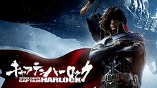 Space Pirate Captain Harlock (캡틴하록) / Layout / 2013