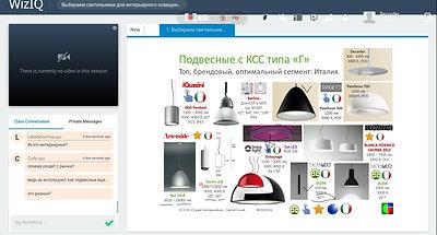 1. Выбираем светильники для интеьера - Европа