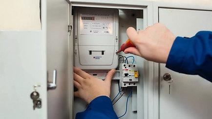 4. Электрорасчеты и оформление