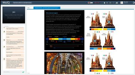 1-5. Секреты освещения Sagrada Familia