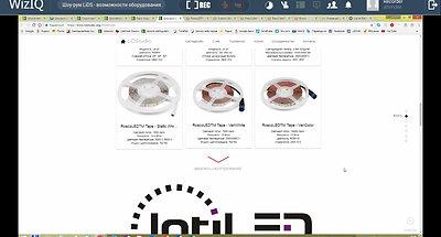 Шоурум- LiDS - Обзор оборудования