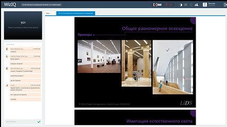 3. Естественное освещение музеев и его имитация