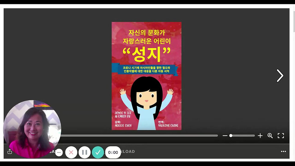Young, Proud, and Sung-jee (Korean)