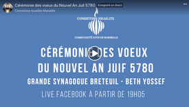 Cérémonie des voeux du Nouvel An Juif 5780