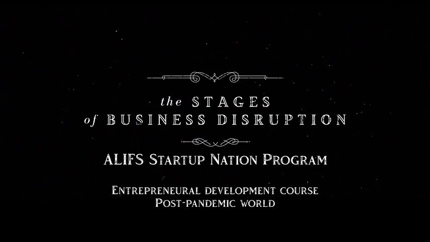 The Stages of Business