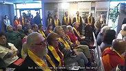 world peace prayer ceremony